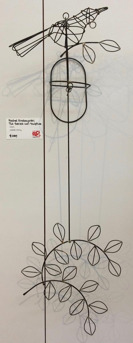 TUI kinetic sculpture